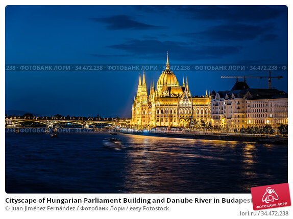 Cityscape of Hungarian Parliament Building and Danube River in Budapest... Стоковое фото, фотограф Juan Jiménez Fernández / easy Fotostock / Фотобанк Лори