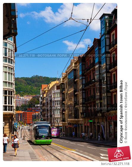 Купить «Cityscape of Spanish town Bilbao», фото № 32271118, снято 16 июля 2019 г. (c) Яков Филимонов / Фотобанк Лори
