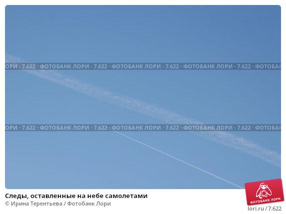 Cледы, оставленные на небе самолетами, эксклюзивное фото № 7622, снято 7 сентября 2005 г. (c) Ирина Терентьева / Фотобанк Лори