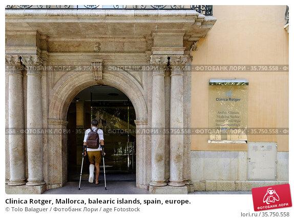 Clinica Rotger, Mallorca, balearic islands, spain, europe. Редакционное фото, фотограф Tolo Balaguer / age Fotostock / Фотобанк Лори
