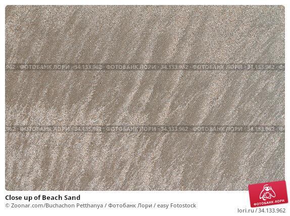 Купить «Close up of Beach Sand», фото № 34133962, снято 3 июля 2020 г. (c) easy Fotostock / Фотобанк Лори