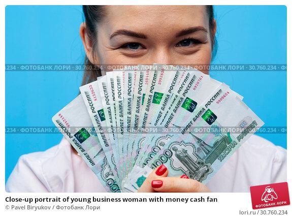 Купить «Close-up portrait of young business woman with money cash fan», фото № 30760234, снято 12 марта 2019 г. (c) Pavel Biryukov / Фотобанк Лори