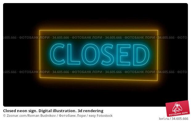 Closed neon sign. Digital illustration. 3d rendering. Стоковое фото, фотограф Zoonar.com/Roman Budnikov / easy Fotostock / Фотобанк Лори