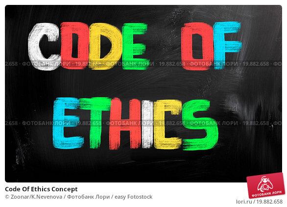westjet code of ethics