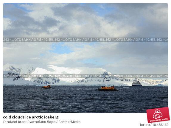 Купить «cold clouds ice arctic iceberg», фото № 10458162, снято 23 марта 2019 г. (c) PantherMedia / Фотобанк Лори