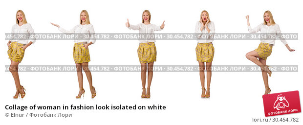 Collage of woman in fashion look isolated on white. Стоковое фото, фотограф Elnur / Фотобанк Лори