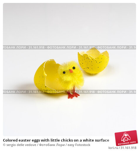 Купить «Colored easter eggs with little chicks on a white surface», фото № 31161918, снято 4 марта 2019 г. (c) easy Fotostock / Фотобанк Лори