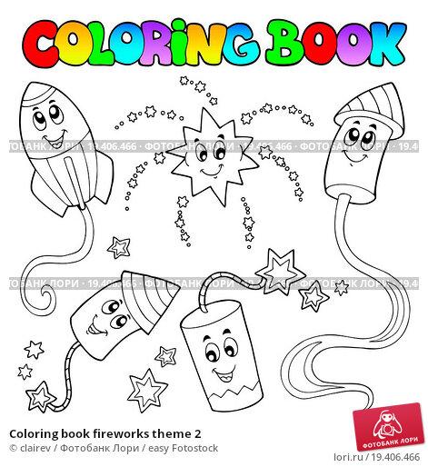 Coloring book fireworks theme 2. Стоковое фото, фотограф clairev / easy Fotostock / Фотобанк Лори