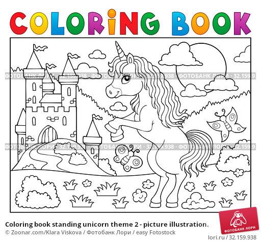 Coloring book standing unicorn theme 2 - picture illustration. Стоковое фото, фотограф Zoonar.com/Klara Viskova / easy Fotostock / Фотобанк Лори