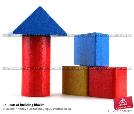 1 discuss four building blocks for achieving A single framework with six building blocks and priorities 14 b health of other sectors are brought to bear on achieving better health outcomes all these.