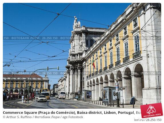 Купить «Commerce Square (Praça do Comércio), Baixa district, Lisbon, Portugal, Europe.», фото № 28250150, снято 21 сентября 2009 г. (c) age Fotostock / Фотобанк Лори