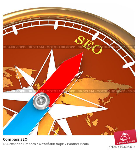 Compass SEO. Стоковое фото, фотограф Alexander Limbach / PantherMedia / Фотобанк Лори