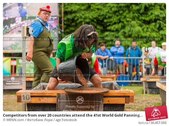 Competitors from over 20 countries attend the 41st World Gold Panning... (2017 год). Редакционное фото, фотограф WENN.com / age Fotostock / Фотобанк Лори
