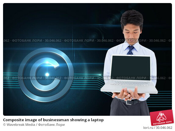 Купить «Composite image of businessman showing a laptop», фото № 30046062, снято 11 ноября 2013 г. (c) Wavebreak Media / Фотобанк Лори