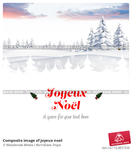 all quiet and joyeux noel essay Suggestions for great war movies made by germans, for germans with german actors, telling it like it was i ask because i've just watched all.