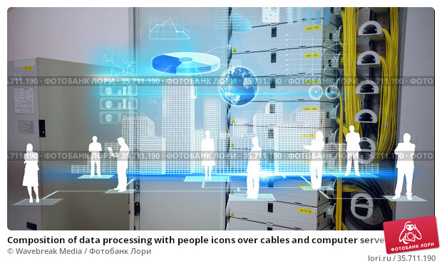 Composition of data processing with people icons over cables and computer servers. Стоковое фото, агентство Wavebreak Media / Фотобанк Лори