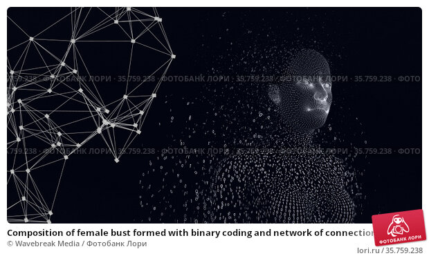 Composition of female bust formed with binary coding and network of connections on black background. Стоковое фото, агентство Wavebreak Media / Фотобанк Лори