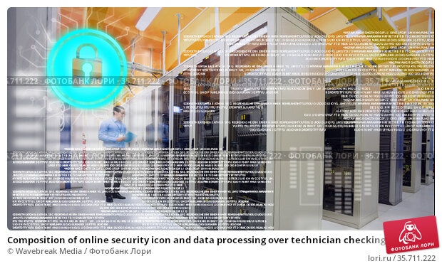 Composition of online security icon and data processing over technician checking computer servers. Стоковое фото, агентство Wavebreak Media / Фотобанк Лори