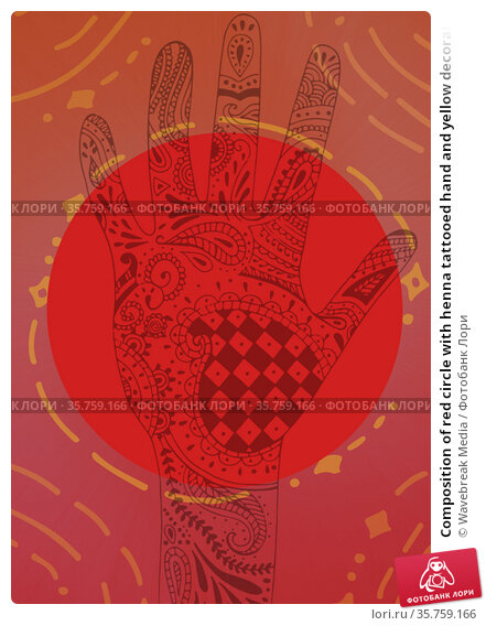Composition of red circle with henna tattooed hand and yellow decorations on dark pink background. Стоковое фото, агентство Wavebreak Media / Фотобанк Лори