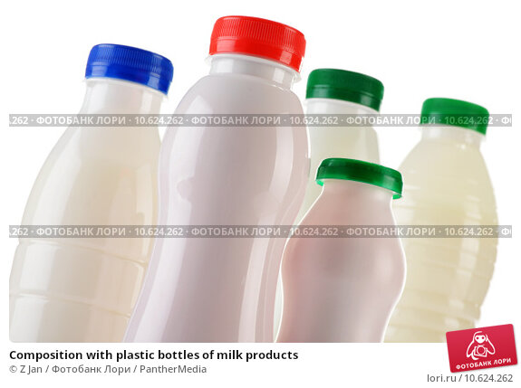 Composition with plastic bottles of milk products. Стоковое фото, фотограф Z Jan / PantherMedia / Фотобанк Лори