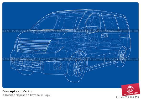 Купить «Concept car. Vector», иллюстрация № 28168578 (c) Кирилл Черезов / Фотобанк Лори