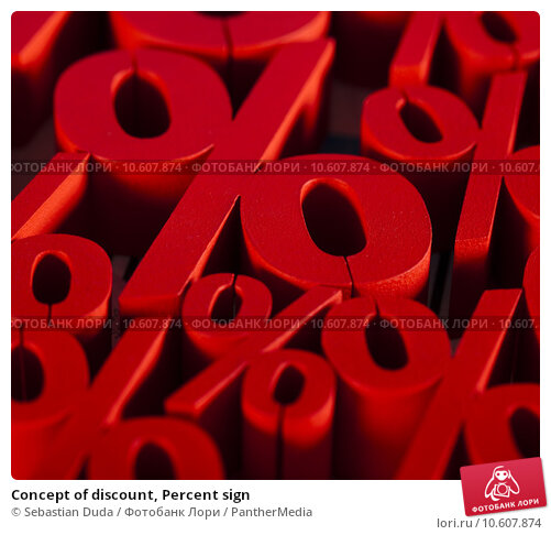Concept of discount, Percent sign . Стоковое фото, фотограф Sebastian Duda / PantherMedia / Фотобанк Лори