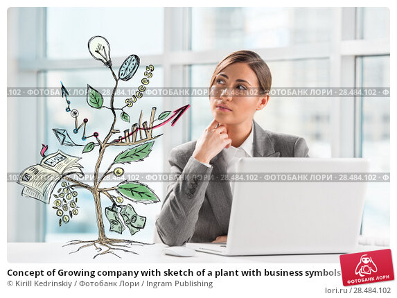 Купить «Concept of Growing company with sketch of a plant with business symbols and businesswoman working on laptop», фото № 28484102, снято 2 февраля 2013 г. (c) Ingram Publishing / Фотобанк Лори