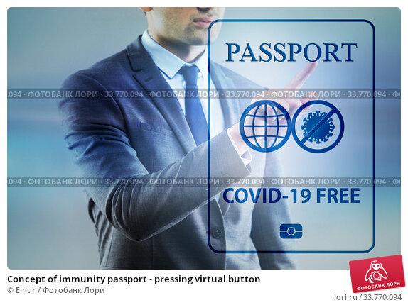 Concept of immunity passport - pressing virtual button. Стоковое фото, фотограф Elnur / Фотобанк Лори