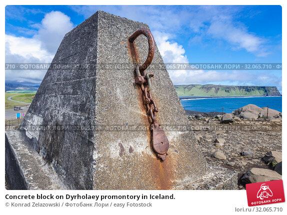 Concrete block on Dyrholaey promontory in Iceland. Стоковое фото, фотограф Konrad Zelazowski / easy Fotostock / Фотобанк Лори