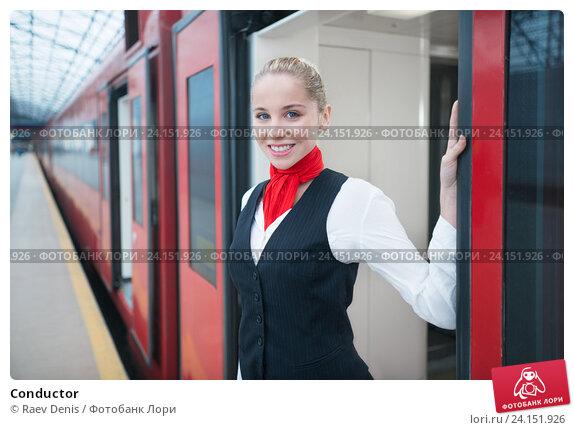 Купить «Conductor», фото № 24151926, снято 23 сентября 2016 г. (c) Raev Denis / Фотобанк Лори