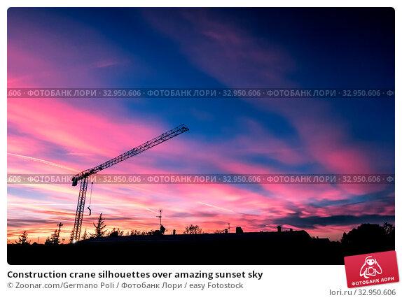 Construction crane silhouettes over amazing sunset sky. Стоковое фото, фотограф Zoonar.com/Germano Poli / easy Fotostock / Фотобанк Лори