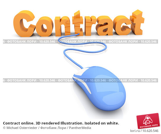 Contract online. 3D rendered Illustration. Isolated on white. Стоковое фото, фотограф Michael Osterrieder / PantherMedia / Фотобанк Лори