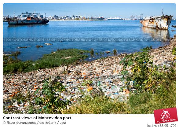 Contrast views of Montevideo port. Стоковое фото, фотограф Яков Филимонов / Фотобанк Лори