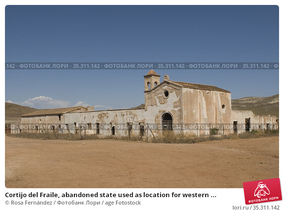 Cortijo del Fraile, abandoned state used as location for western ... Стоковое фото, фотограф Rosa Fernández / age Fotostock / Фотобанк Лори