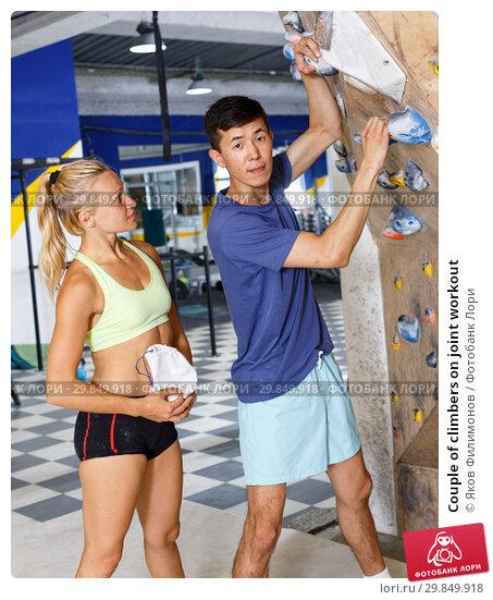 Купить «Couple of climbers on joint workout», фото № 29849918, снято 16 июля 2018 г. (c) Яков Филимонов / Фотобанк Лори