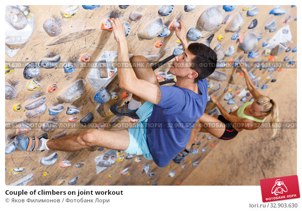 Couple of climbers on joint workout. Стоковое фото, фотограф Яков Филимонов / Фотобанк Лори
