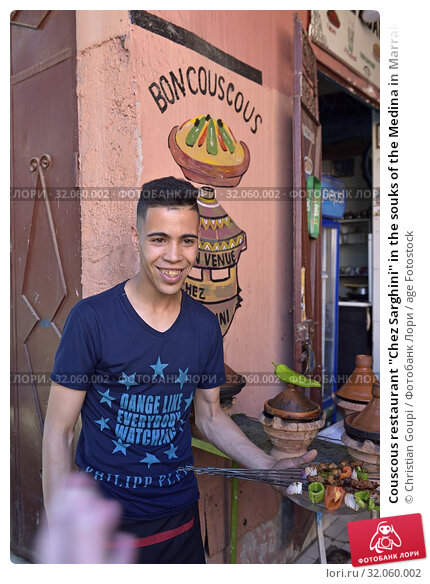 Couscous restaurant ''Chez Sarghini'' in the souks of the Medina in Marrakech, Morocco, North West Africa. (2019 год). Редакционное фото, фотограф Christian Goupi / age Fotostock / Фотобанк Лори