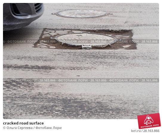 Купить «cracked road surface», фото № 28163866, снято 12 марта 2018 г. (c) Ольга Сергеева / Фотобанк Лори
