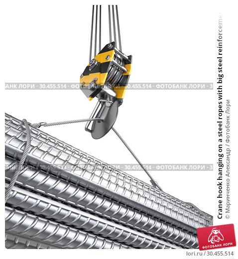 Crane hook hanging on a steel ropes with big steel reinforcement pack. Стоковая иллюстрация, иллюстратор Маринченко Александр / Фотобанк Лори