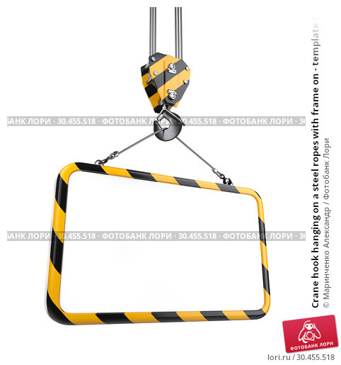Crane hook hanging on a steel ropes with frame on - template for industrial banner. Стоковая иллюстрация, иллюстратор Маринченко Александр / Фотобанк Лори