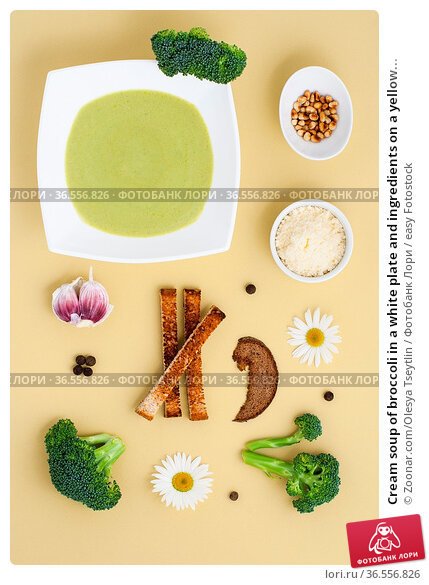 Cream soup of broccoli in a white plate and ingredients on a yellow... Стоковое фото, фотограф Zoonar.com/Olesya Tseytlin / easy Fotostock / Фотобанк Лори