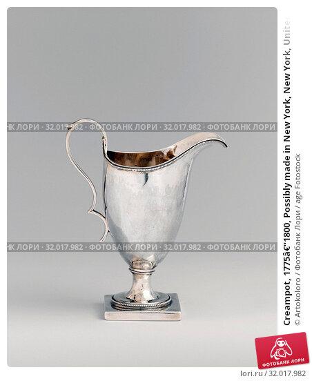Купить «Creampot, 1775–1800, Possibly made in New York, New York, United States, Possibly made in Philadelphia, Pennsylvania, United States, American, Silver...», фото № 32017982, снято 21 февраля 2017 г. (c) age Fotostock / Фотобанк Лори