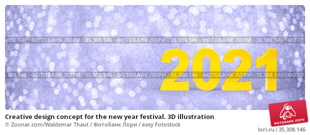 Creative design concept for the new year festival. 3D illustration. Стоковое фото, фотограф Zoonar.com/Waldemar Thaut / easy Fotostock / Фотобанк Лори
