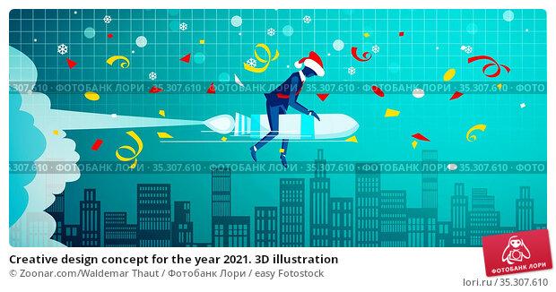 Creative design concept for the year 2021. 3D illustration. Стоковое фото, фотограф Zoonar.com/Waldemar Thaut / easy Fotostock / Фотобанк Лори