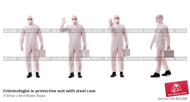 Criminologist in protective suit with steel case. Стоковое фото, фотограф Elnur / Фотобанк Лори