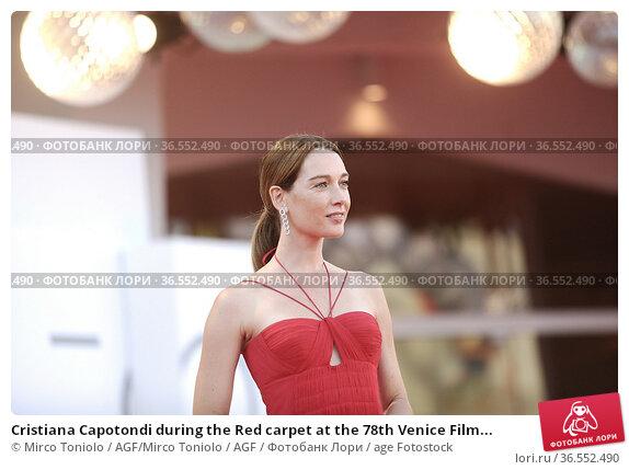 Cristiana Capotondi during the Red carpet at the 78th Venice Film... Редакционное фото, фотограф Mirco Toniolo / AGF/Mirco Toniolo / AGF / age Fotostock / Фотобанк Лори