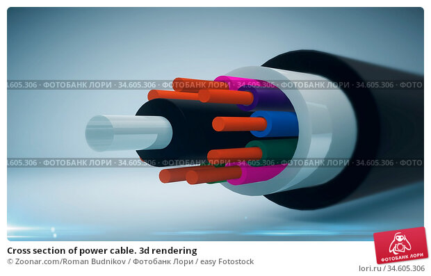 Cross section of power cable. 3d rendering. Стоковое фото, фотограф Zoonar.com/Roman Budnikov / easy Fotostock / Фотобанк Лори