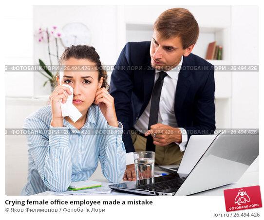 Купить «Crying female office employee made a mistake», фото № 26494426, снято 18 сентября 2018 г. (c) Яков Филимонов / Фотобанк Лори