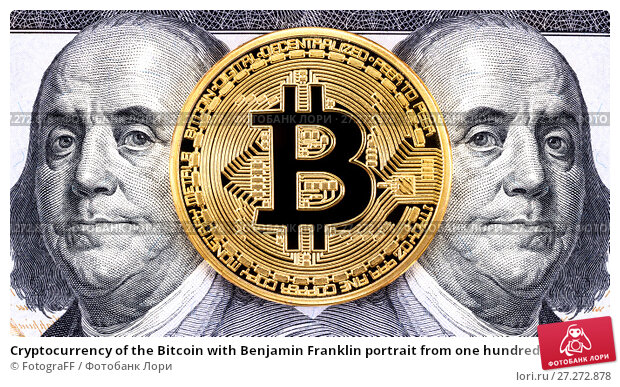 Купить «Cryptocurrency of the Bitcoin with Benjamin Franklin portrait from one hundred american dollars. Business concept of worldwide cryptocurrency», фото № 27272878, снято 30 ноября 2017 г. (c) FotograFF / Фотобанк Лори