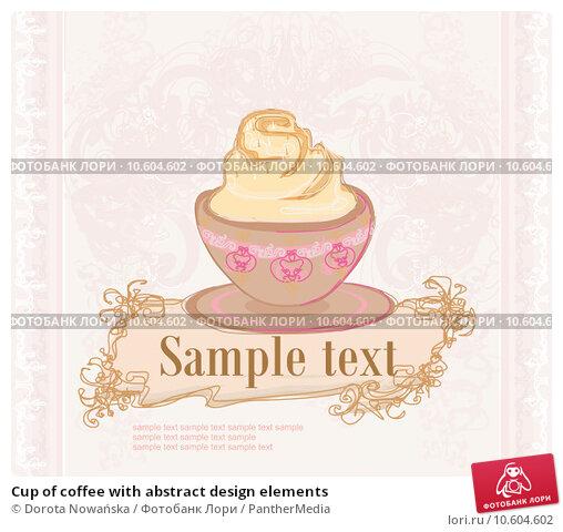 Cup of coffee with abstract design elements     . Стоковая иллюстрация, иллюстратор Dorota Nowańska / PantherMedia / Фотобанк Лори